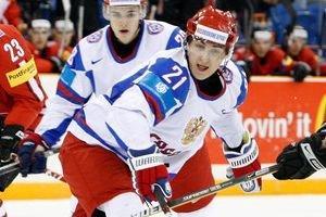 Kirill Petrov invited to Islanders' rookie camp