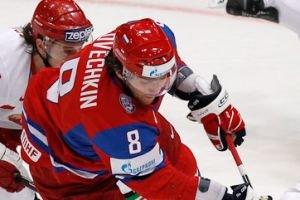 2010 WC: Czech Republic gets the Gold