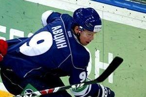 Alexander Avtsin scores his first goal in KHL
