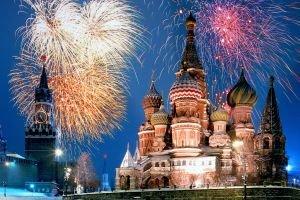 Announcing Russian Prospect.com