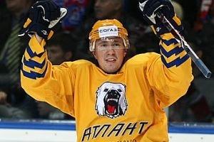 Denis Bodrov leaves Atlant