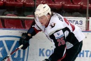 St. Louis Blues sign Evgeny Skachkov